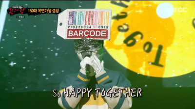 150.(300)HAPPY TOGETHER(바코드)