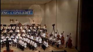 "Smetana: The Moldau, ""Má Vlast"" for Wind Orchestra"
