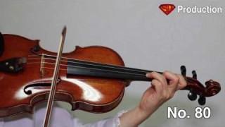Hohmann Violin book 1 (No 80) 호만 바이올린 교본 제1권 (80번)