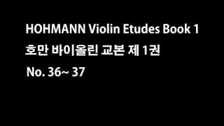 Hohmann Violin book 1(No 36~37) 호만 바이올린 교본 제1권 (36~37번)